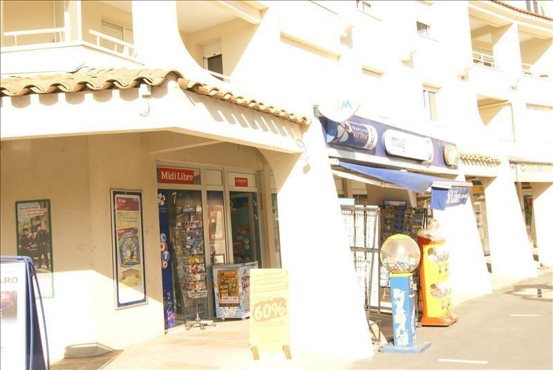 Vente fonds de commerce boutique Lattes 130000€ - Photo 5