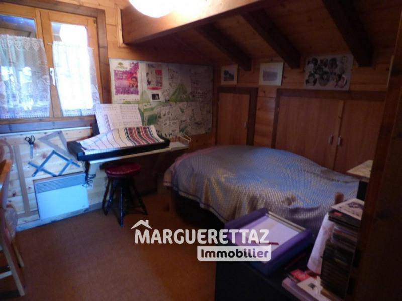 Vente maison / villa Onnion 280000€ - Photo 19