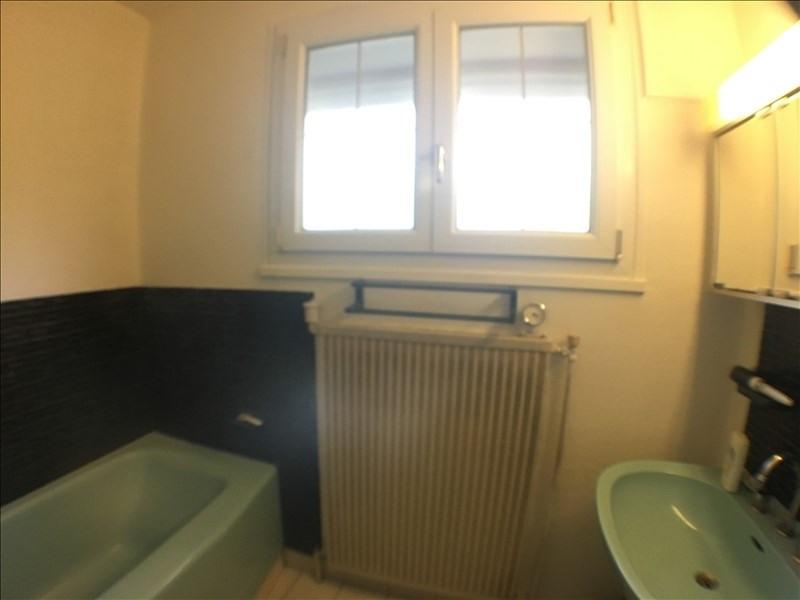 Vente maison / villa Moneteau 179000€ - Photo 10