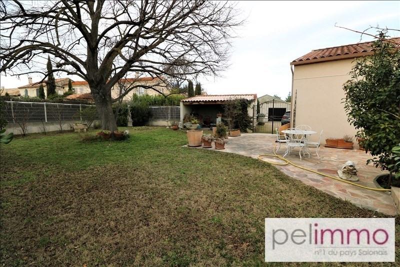 Vente maison / villa Paradou 455000€ - Photo 5