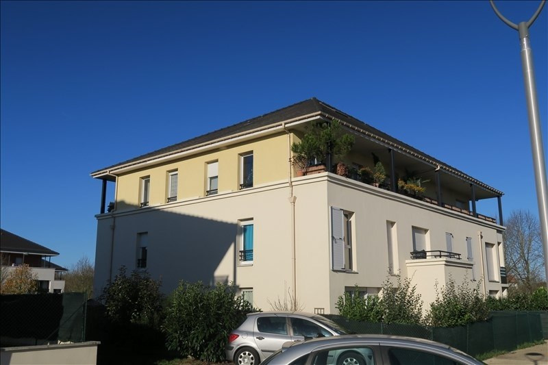 Vente appartement Savigny le temple 148 400€ - Photo 8