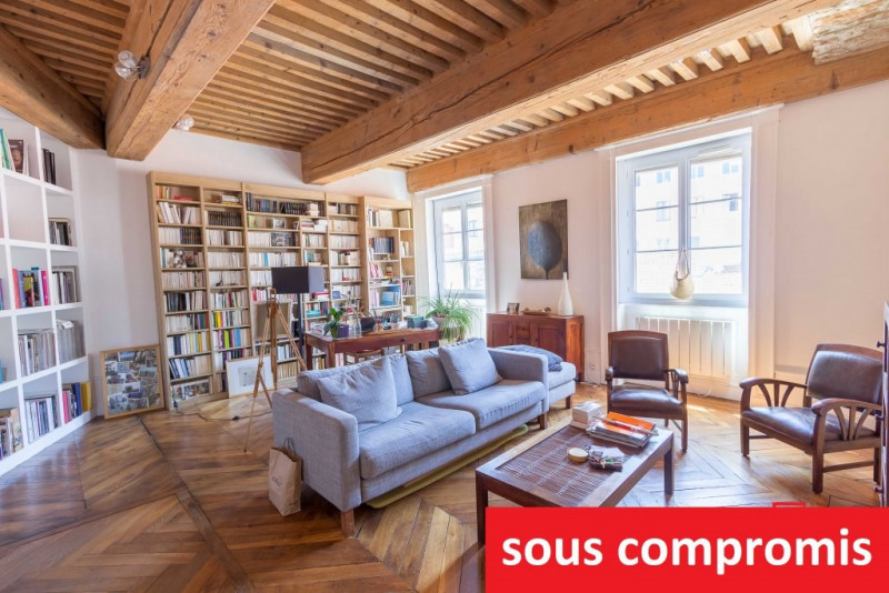 Vente de prestige appartement Lyon 1er 555 000€ - Photo 1