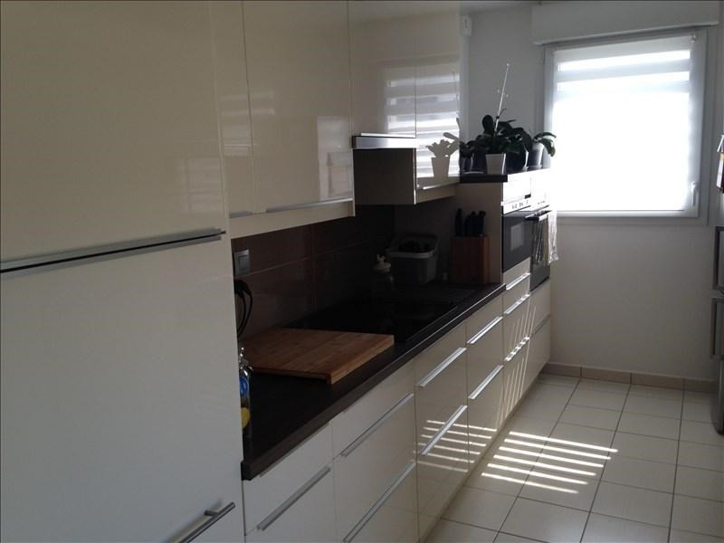 Vente appartement Saint herblain 238500€ - Photo 2