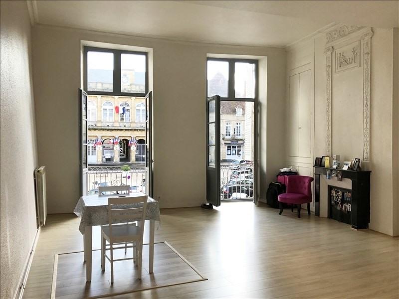 Location appartement Moulins 440€ CC - Photo 1