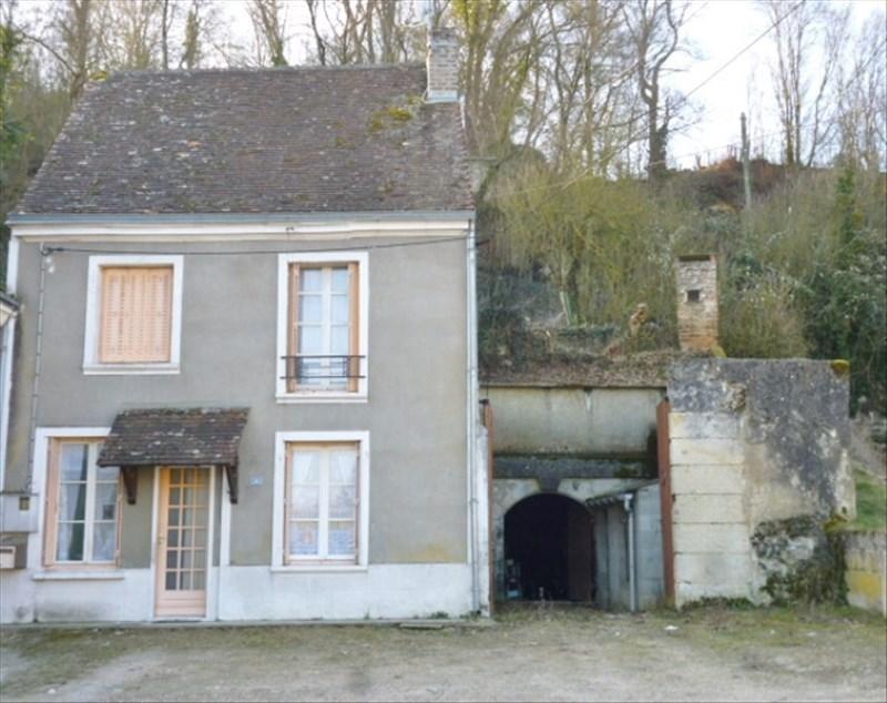 Vente maison / villa Montoire sur le loir 49300€ - Photo 1