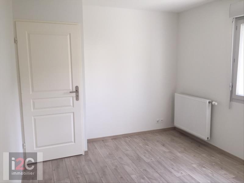 Vendita appartamento Divonne les bains 359000€ - Fotografia 3