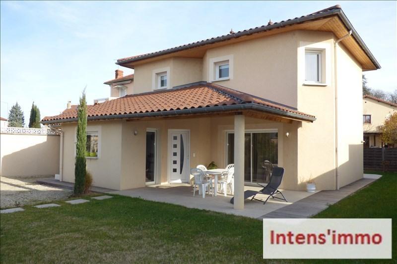 Vente maison / villa Bourg de peage 273500€ - Photo 1