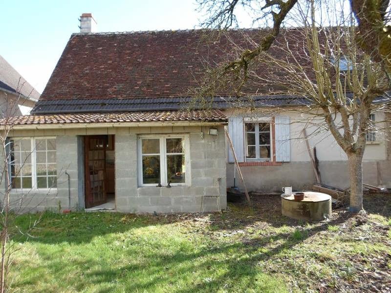 Vente maison / villa Chabris 75000€ - Photo 3