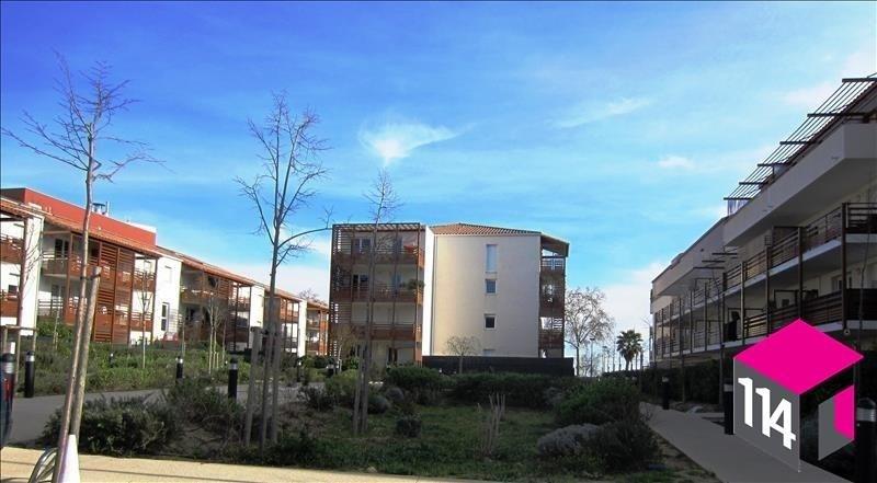 Vente appartement Baillargues 170000€ - Photo 1