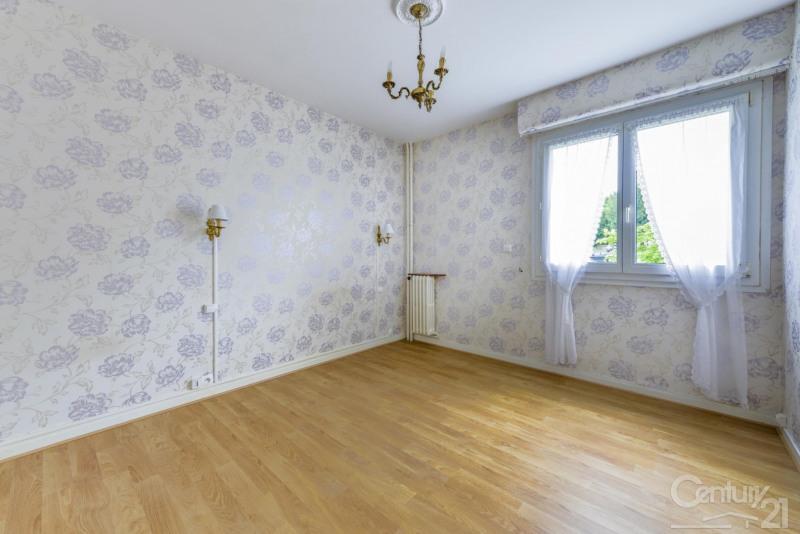 出售 公寓 Mondeville 95500€ - 照片 5