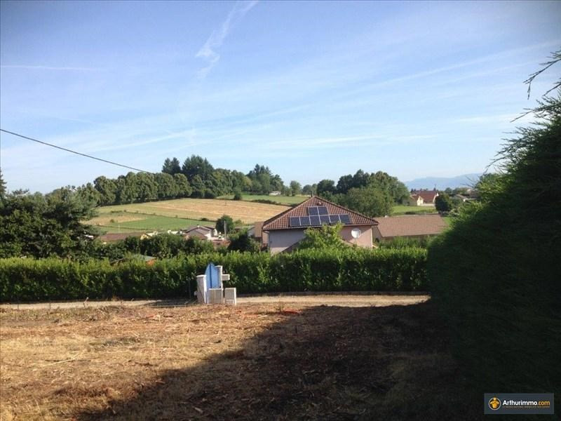 Vente terrain La tour du pin 41 000€ - Photo 3