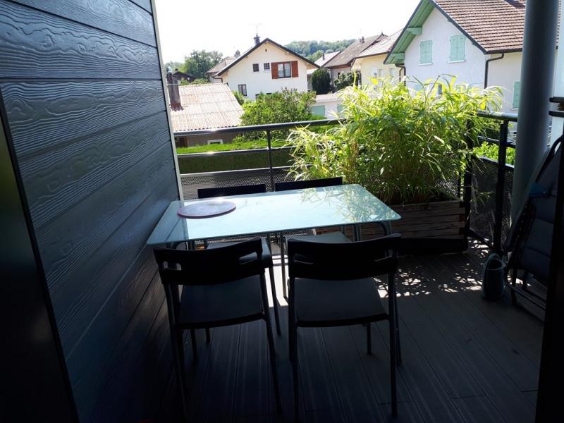 Location appartement Meythet 931€ CC - Photo 3