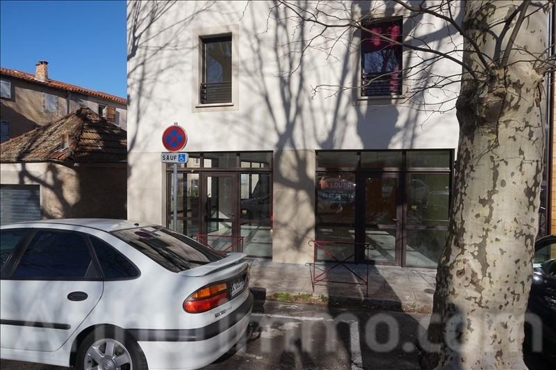 Location bureau Lodeve 600€ HT/HC - Photo 2