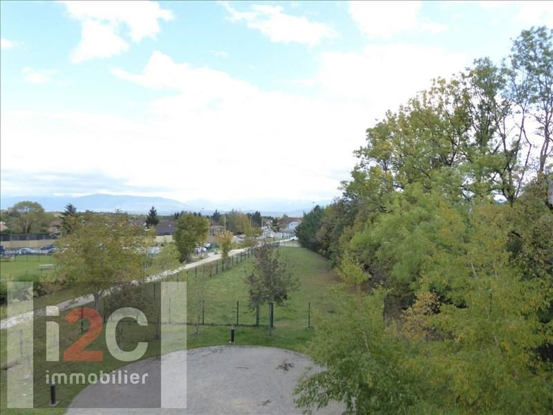 Vente appartement Cessy 359 000€ - Photo 1