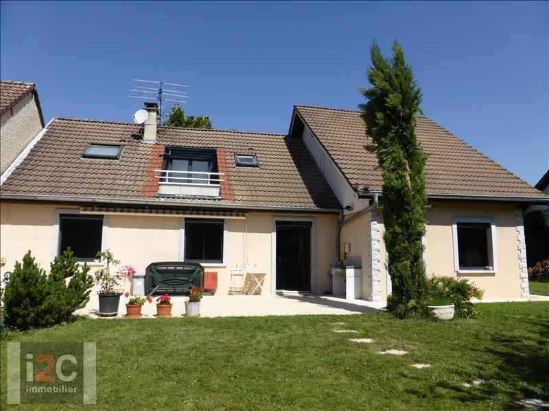 Alquiler  casa Versonnex 3200€ CC - Fotografía 10