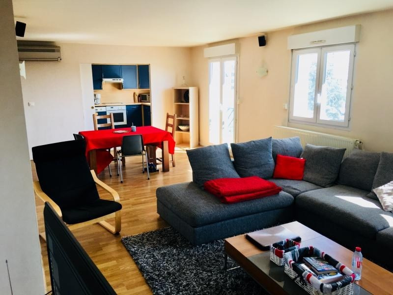 Vente appartement Ecully 250 000€ - Photo 1