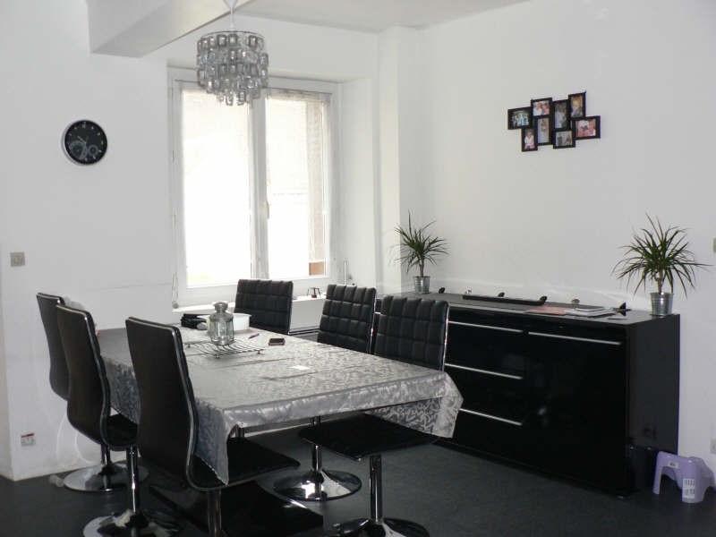 Vente maison / villa Chabris 99640€ - Photo 2