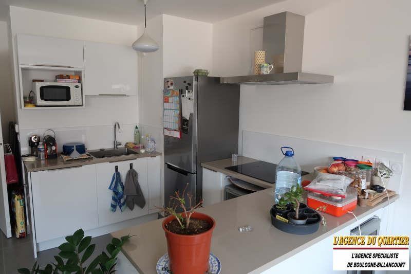Venta  apartamento Boulogne billancourt 475000€ - Fotografía 5