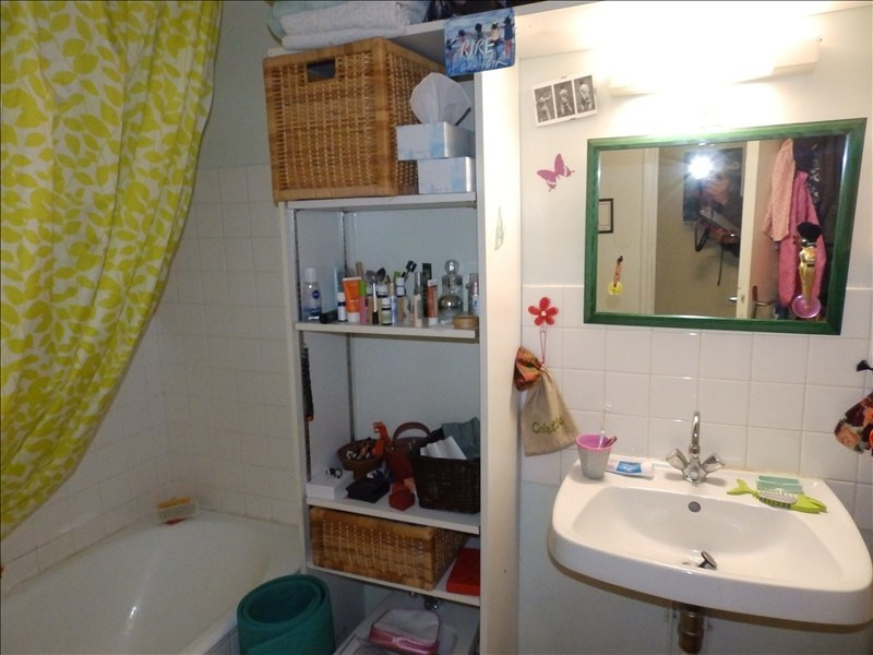 Vente appartement Yzeure 54 000€ - Photo 3