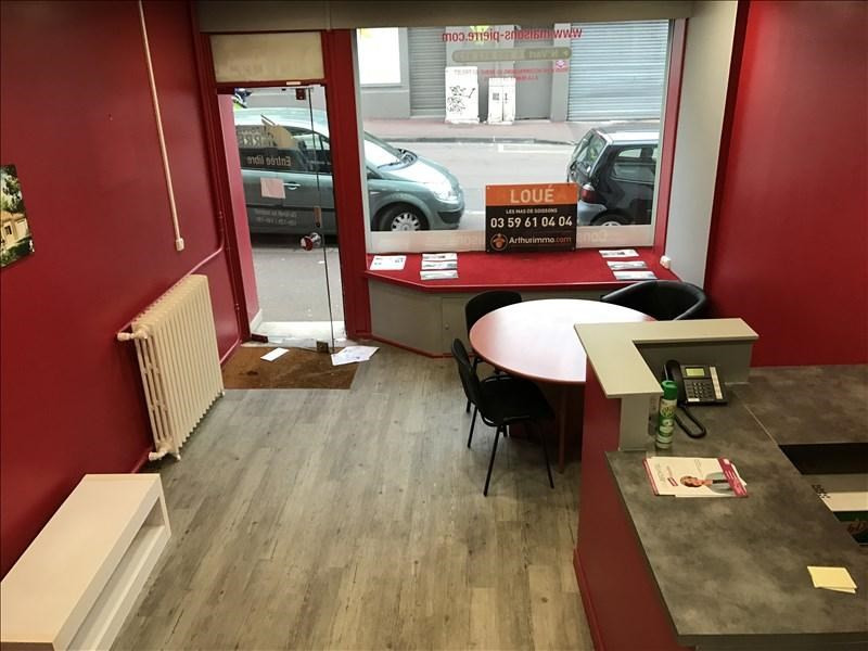 Location local commercial Soissons 1000€ HT/HC - Photo 2