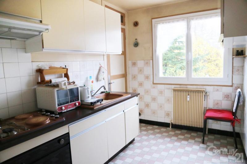 Vente appartement Villeurbanne 114000€ - Photo 4