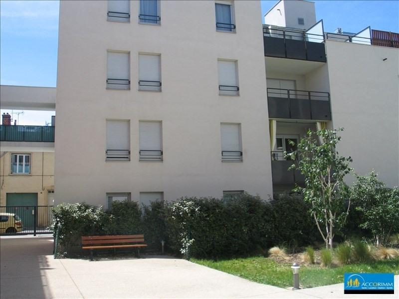 Location appartement Villeurbanne 645€ CC - Photo 4