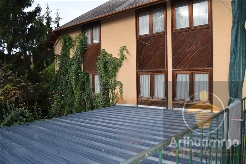 Produit d'investissement immeuble Tarbes 380000€ - Photo 1