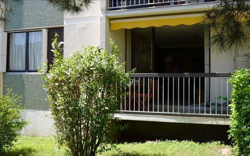 Vendita appartamento Vienne 125000€ - Fotografia 6