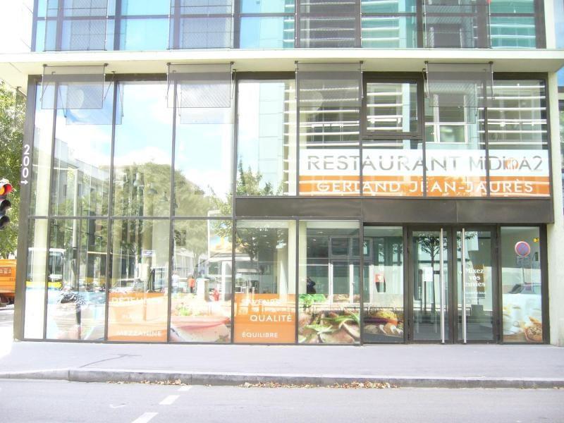 Location boutique Lyon 7ème 43908€ CC - Photo 2