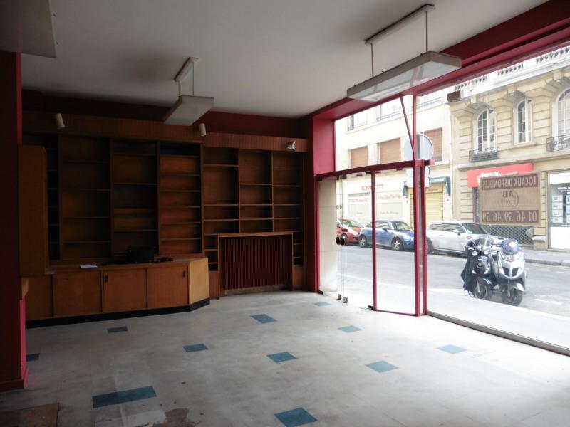 Rental shop Paris 16ème 3180€ +CH - Picture 4