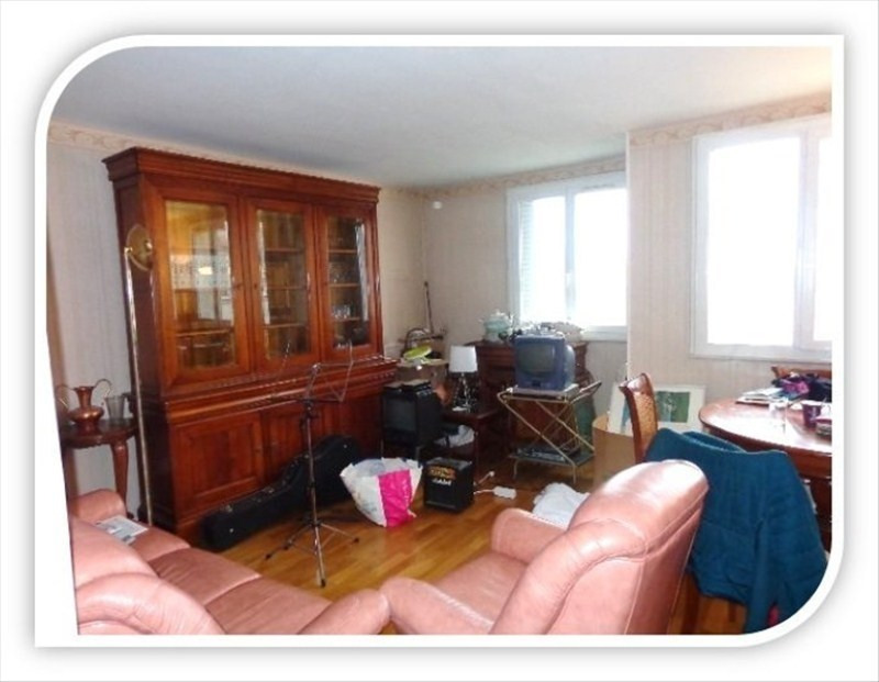 Vente appartement Ivry sur seine 280000€ - Photo 4
