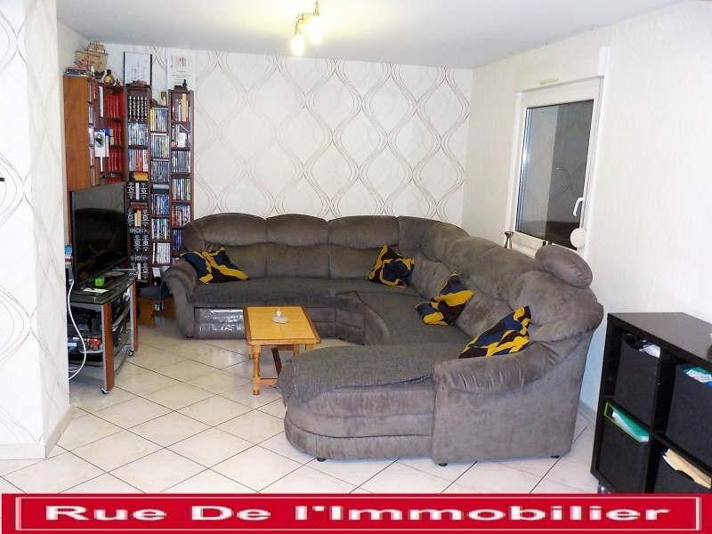 Vente maison / villa Gundershoffen 180000€ - Photo 6