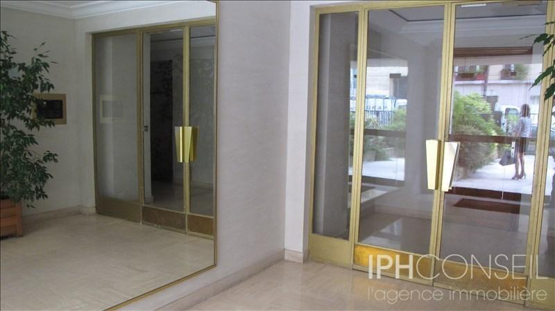 Vente appartement Neuilly sur seine 550000€ - Photo 5