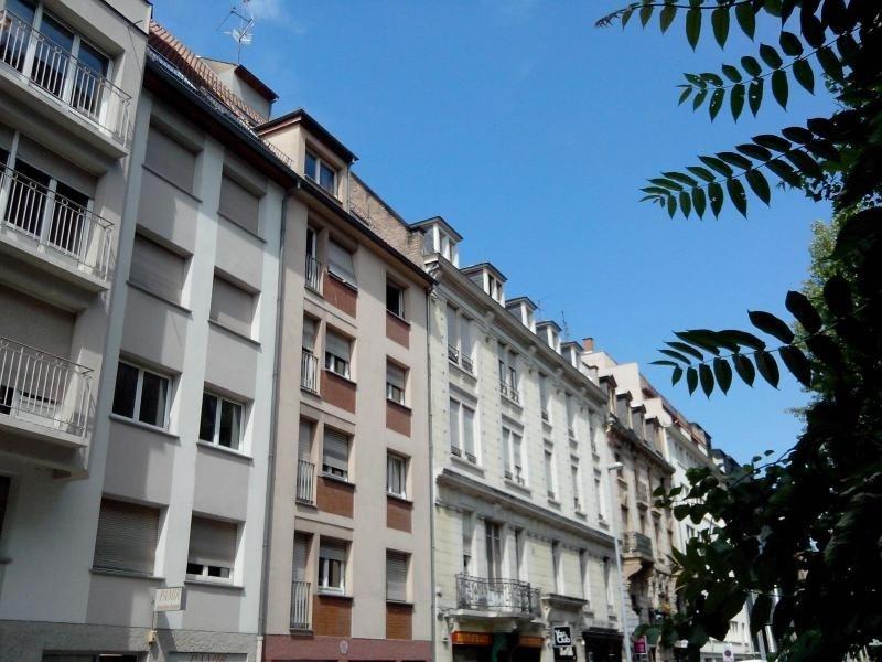 Location appartement Strasbourg 600€ CC - Photo 1