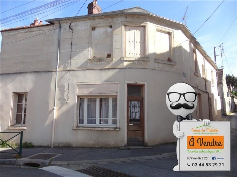 Vente maison / villa Bury 128500€ - Photo 1
