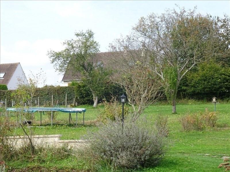 Sale site Villers cotterets 66000€ - Picture 1