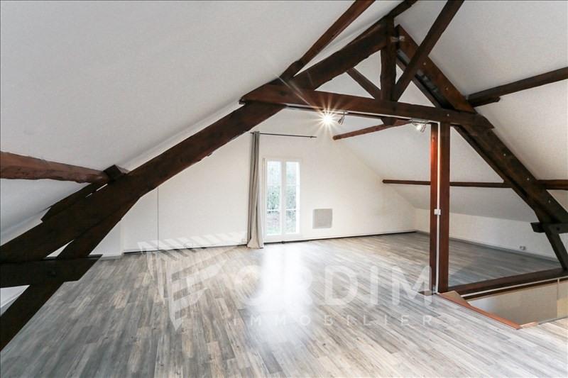 Vente maison / villa Cosne cours sur loire 117700€ - Photo 7