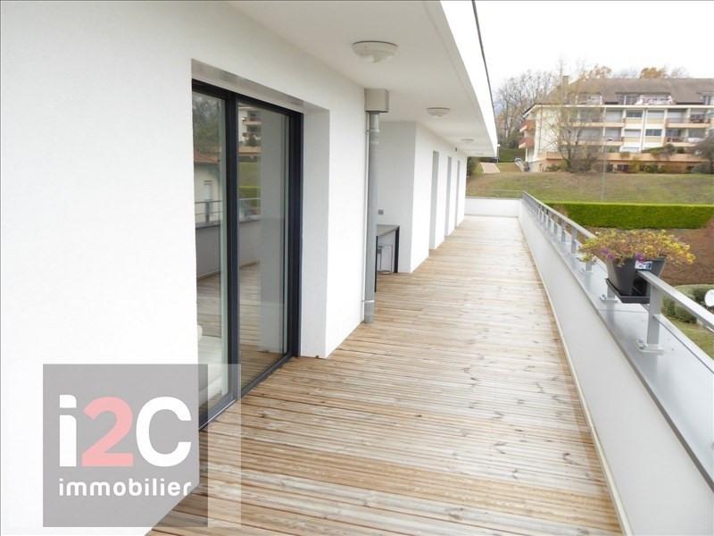 Vendita appartamento Divonne les bains 950000€ - Fotografia 5