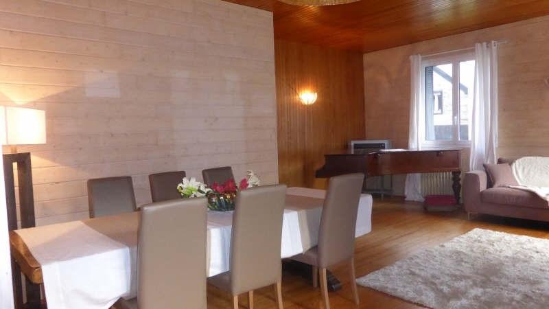 Vente maison / villa Bagneres de luchon 190000€ - Photo 2