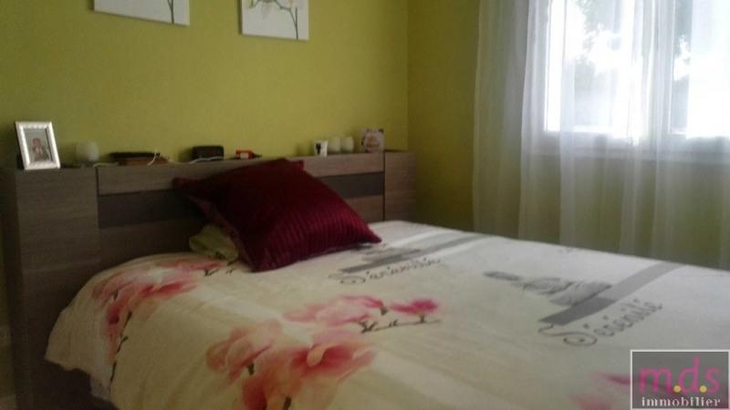 Vente maison / villa Verfeil secteur 262000€ - Photo 4