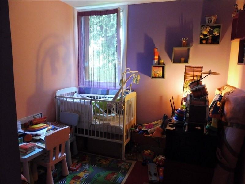 Vente appartement Le raincy 228000€ - Photo 6