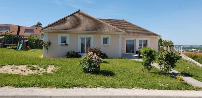 Sale house / villa Pont sur yonne 232000€ - Picture 9