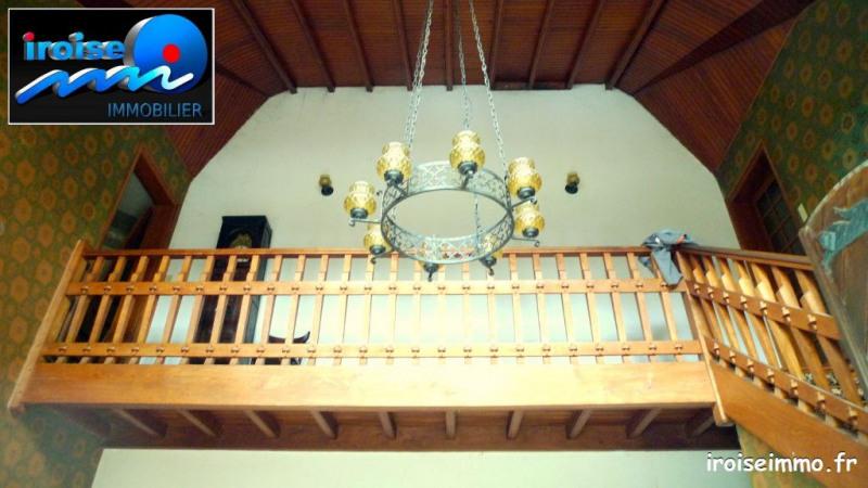 Vente maison / villa Bohars 340000€ - Photo 2
