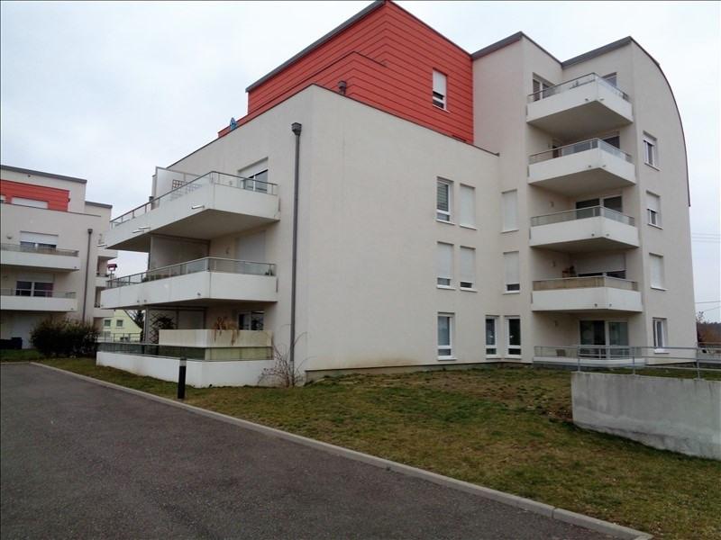 Vente appartement Haguenau 188500€ - Photo 1