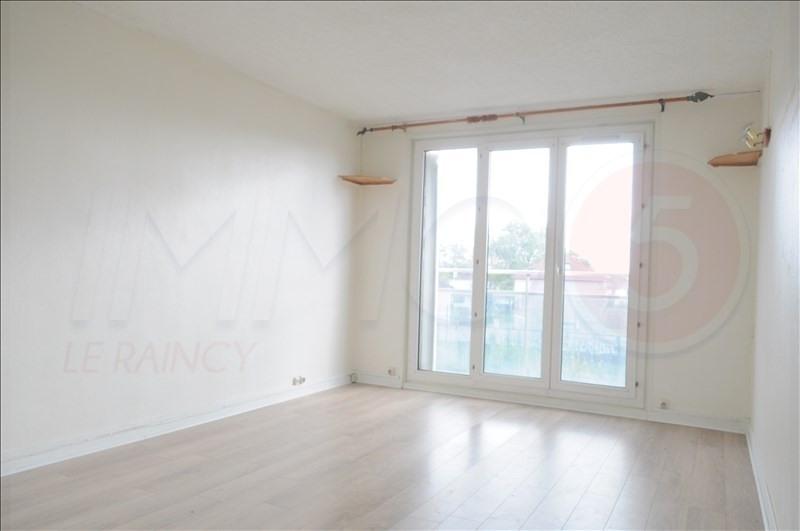 Vente appartement Gagny 91000€ - Photo 3