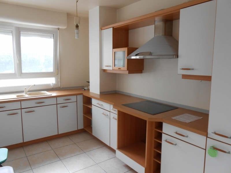 Vente appartement Le havre 96000€ - Photo 1
