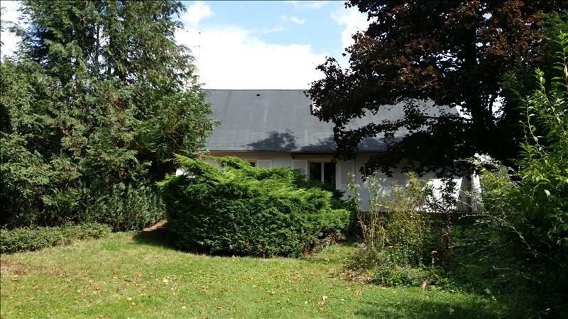Vente maison / villa Tigy 230000€ - Photo 2