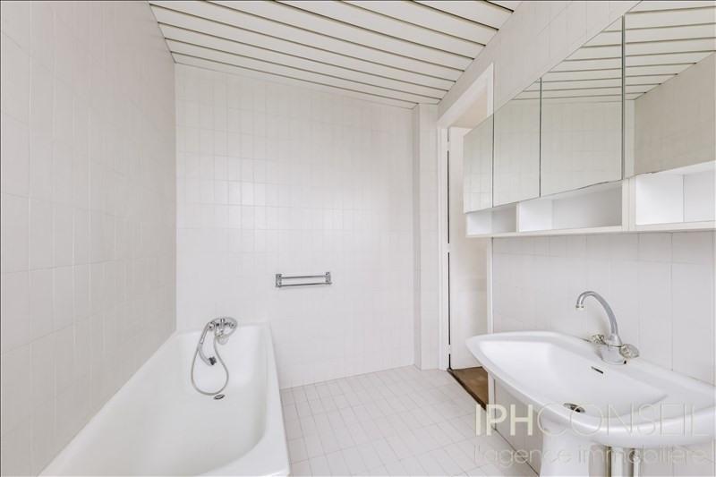 Vente de prestige appartement Neuilly sur seine 2295000€ - Photo 7