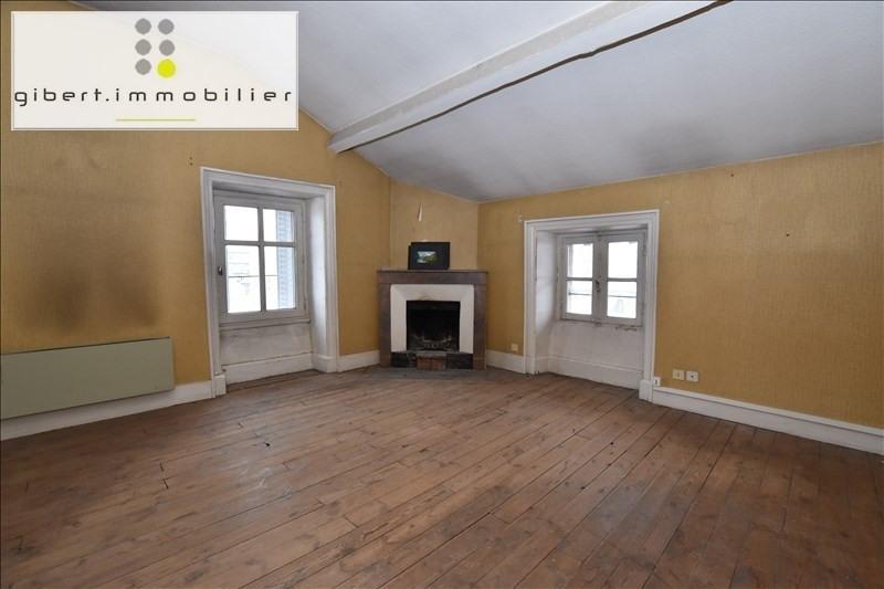 Sale apartment Le puy en velay 39600€ - Picture 1