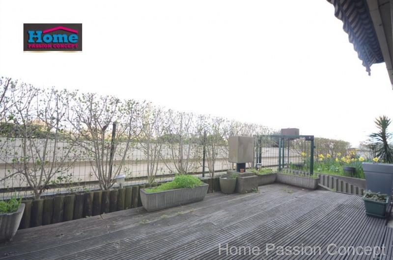 Vente appartement Suresnes 599000€ - Photo 1